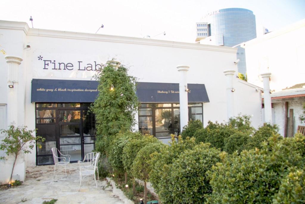 Fine lab in Tel Aviv Neve Tzedek
